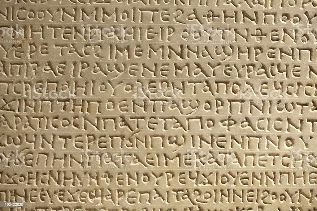 Greek ancient writing on stone stock photo