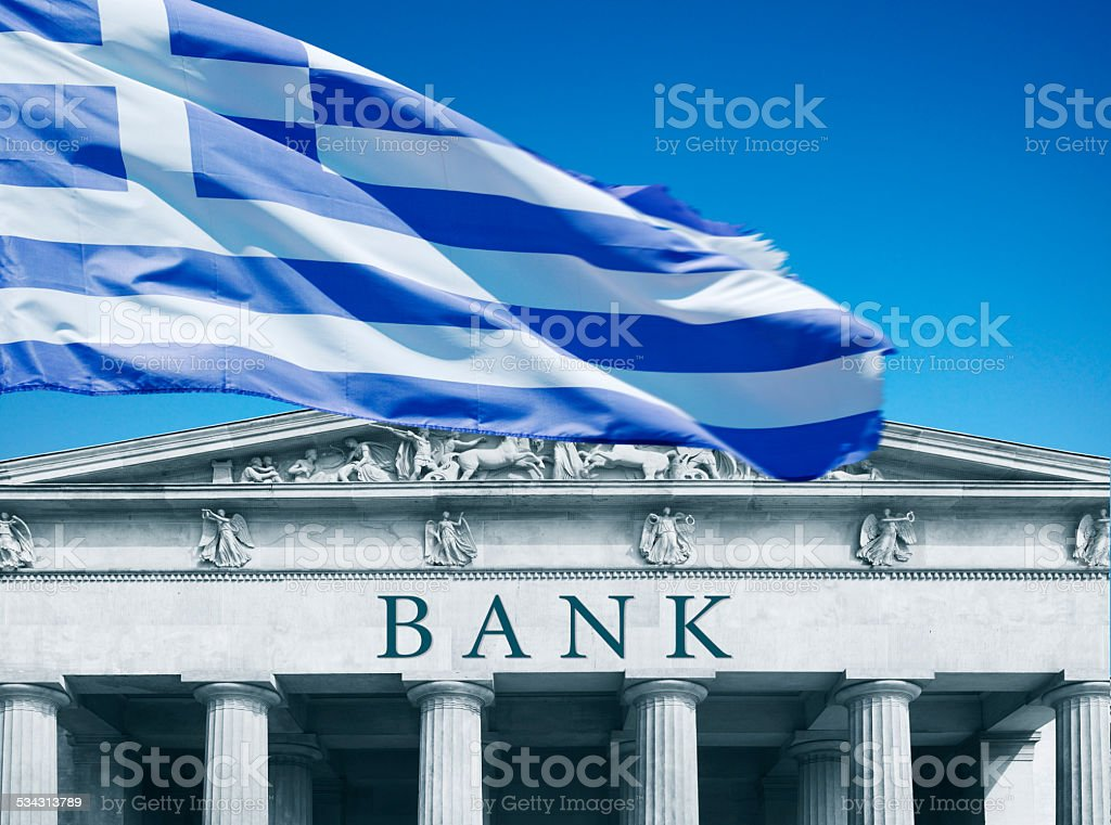 Greek bank stock photo