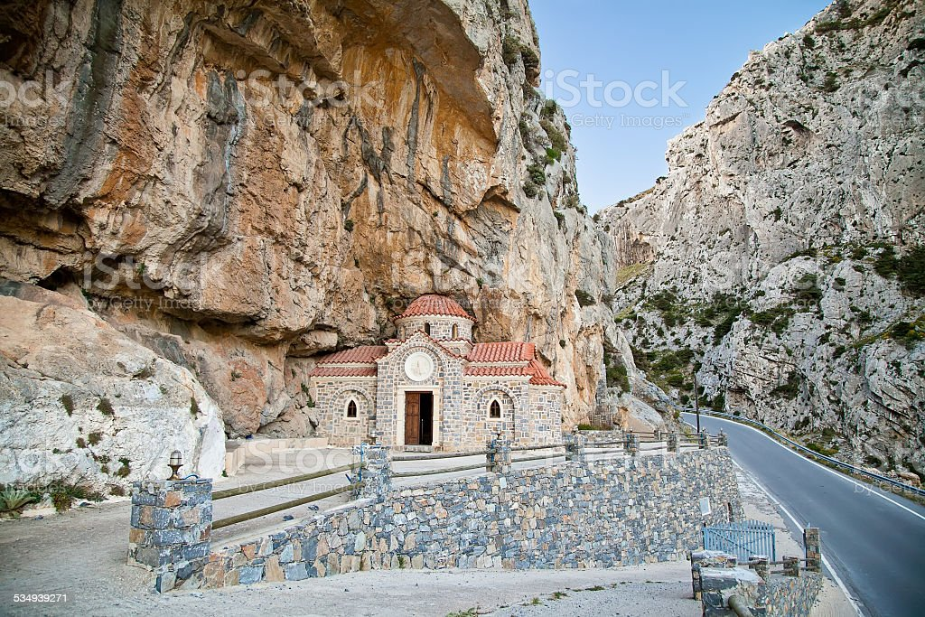 greek church of Saint Nicholas the Wonderworker stock photo