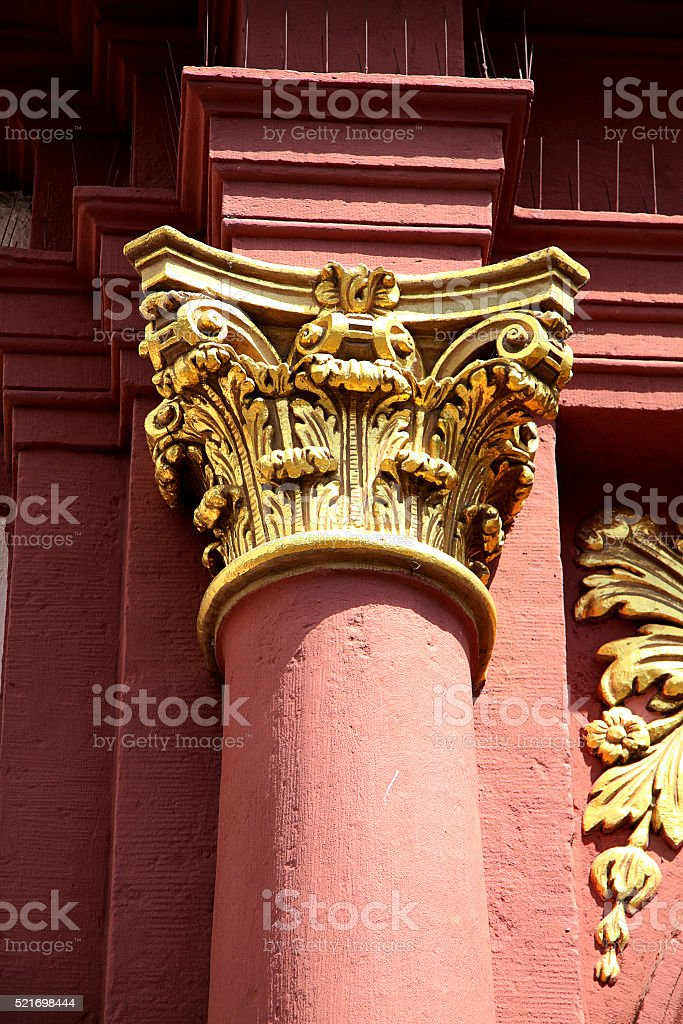 Greek column stock photo