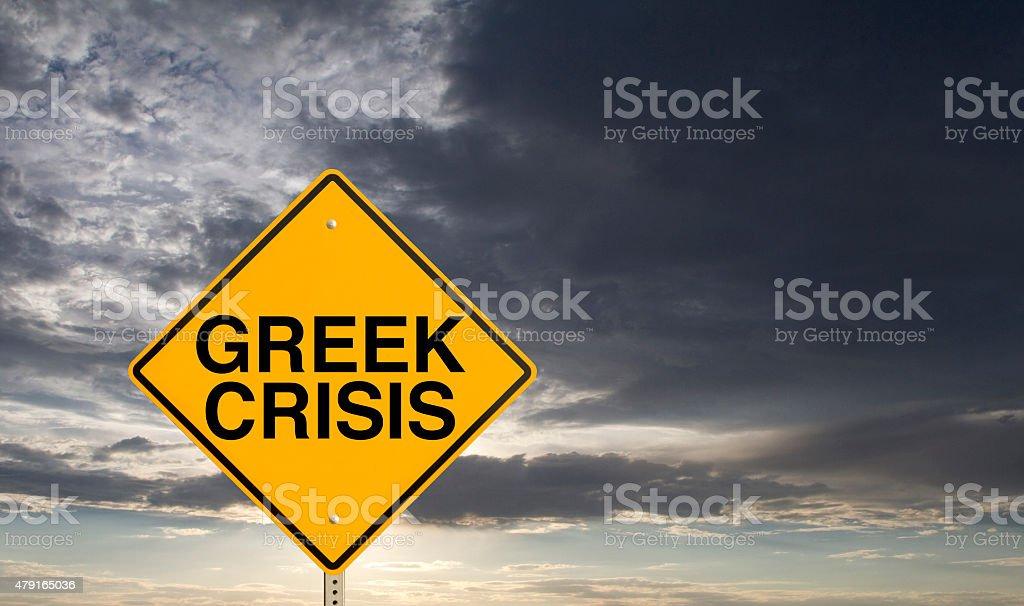 Greek Crisis stock photo