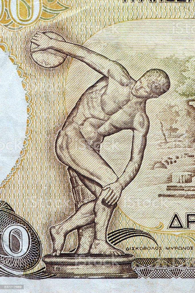 Greek Drachma Banknote - Discobolus stock photo