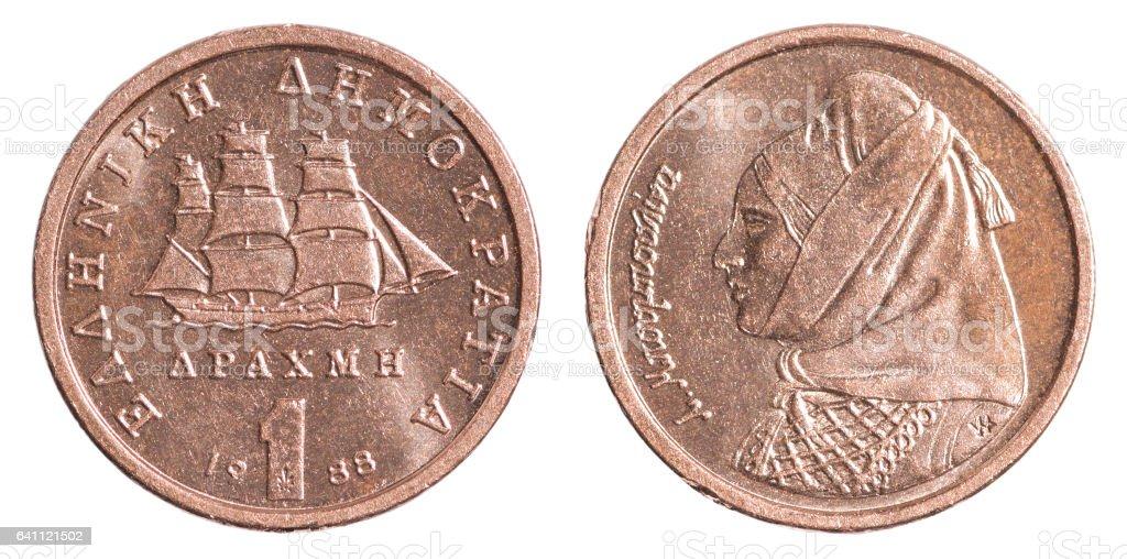 Greek drachmas coin stock photo
