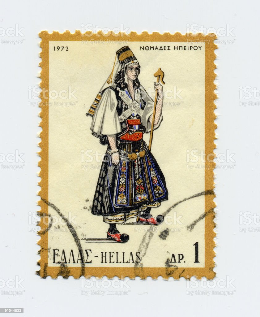 Greek Female Costume Stamp - Epirus, Nomad royalty-free stock photo