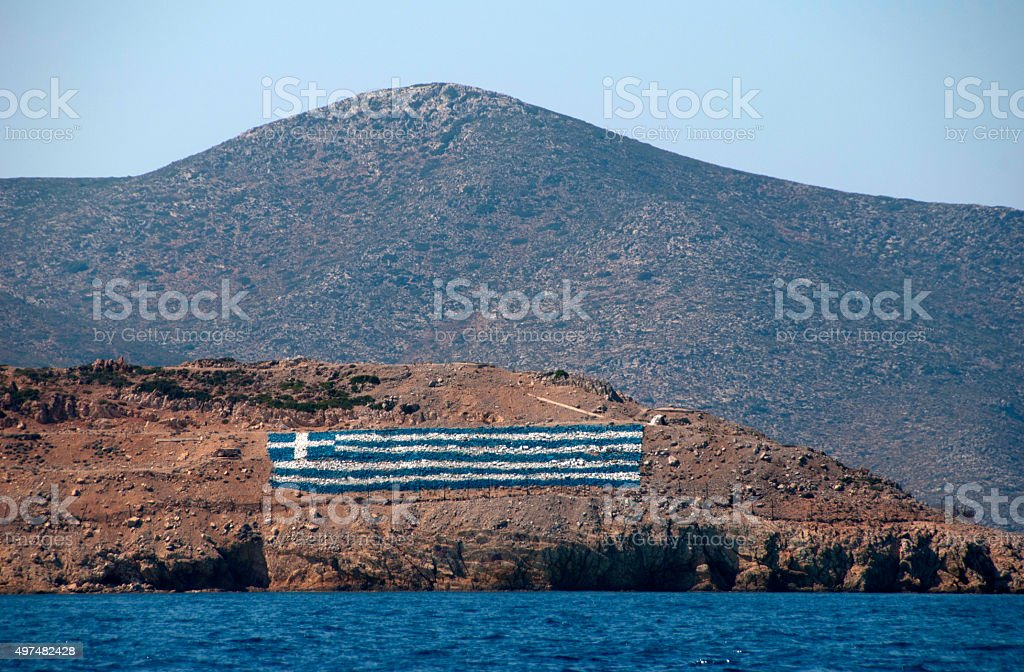Greek flag on land stock photo
