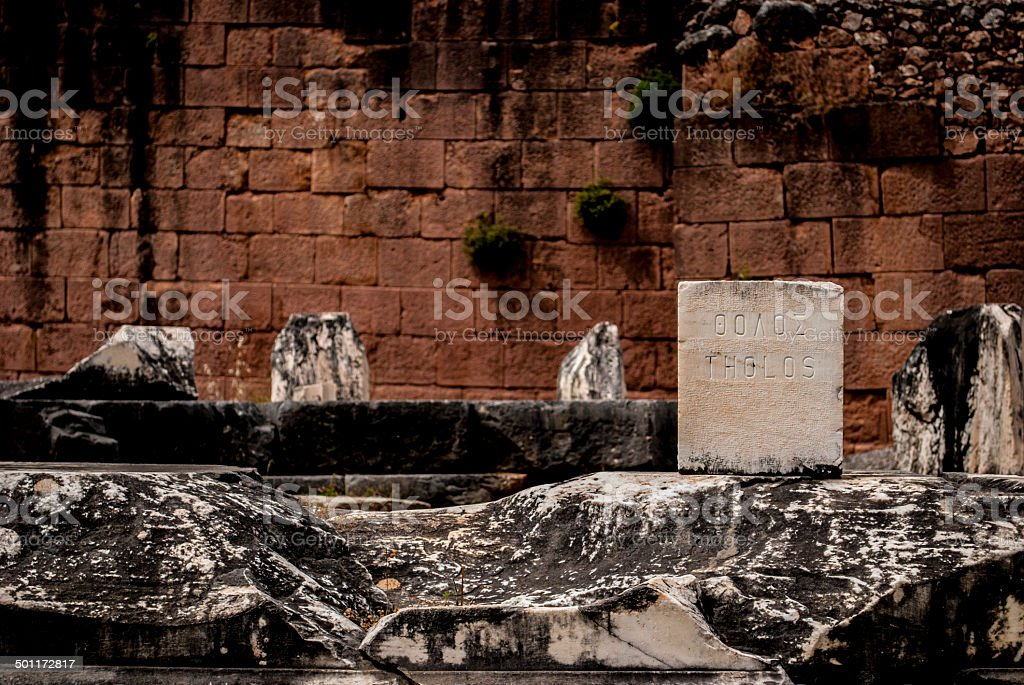 Greek incription at the Temple of Athena stock photo