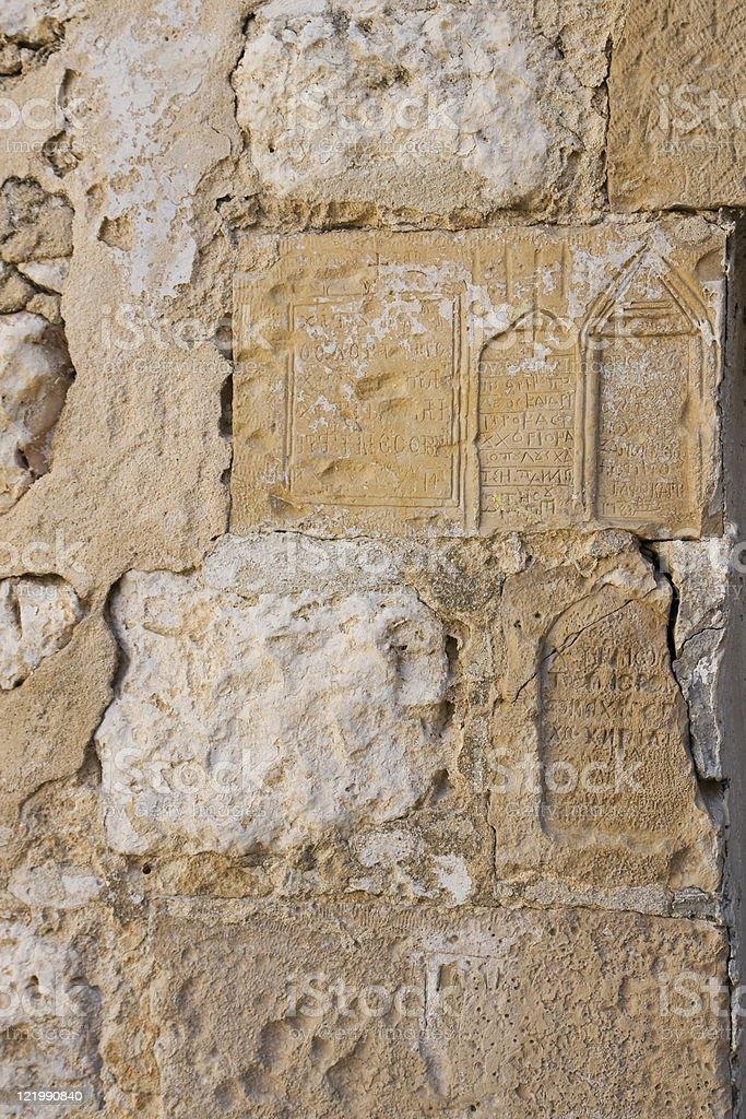 Greek inscription royalty-free stock photo