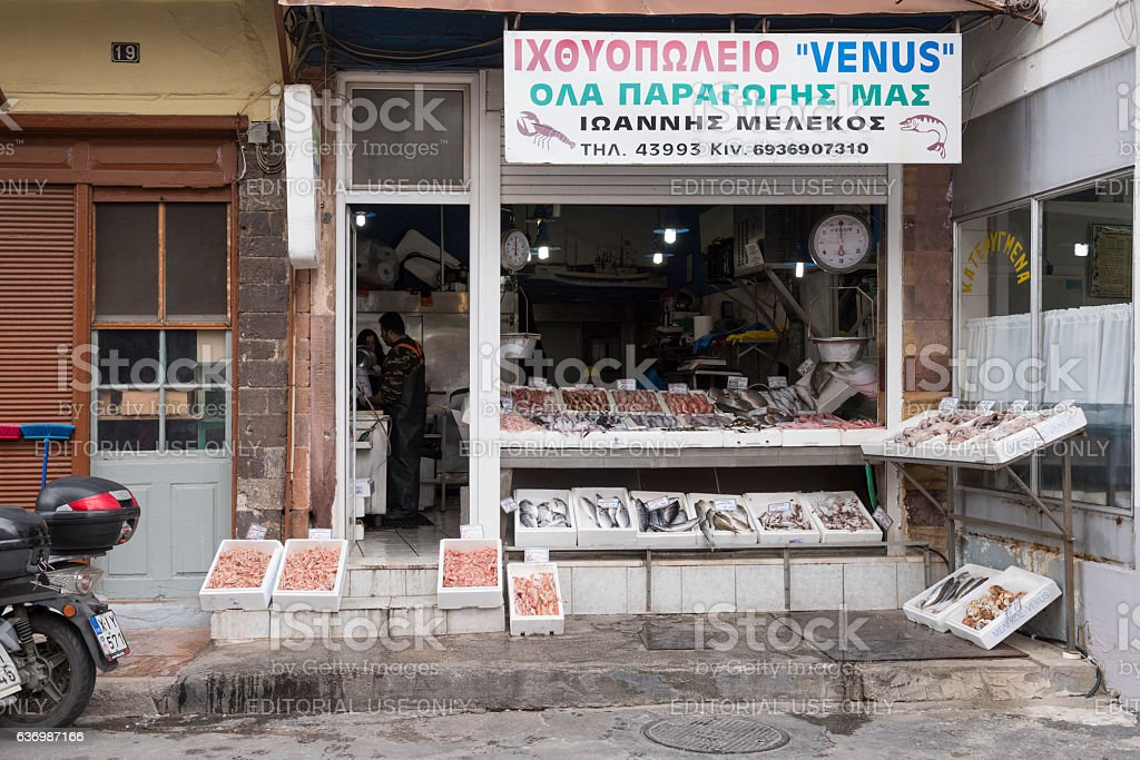 Greek Island of Chios fish monger stock photo