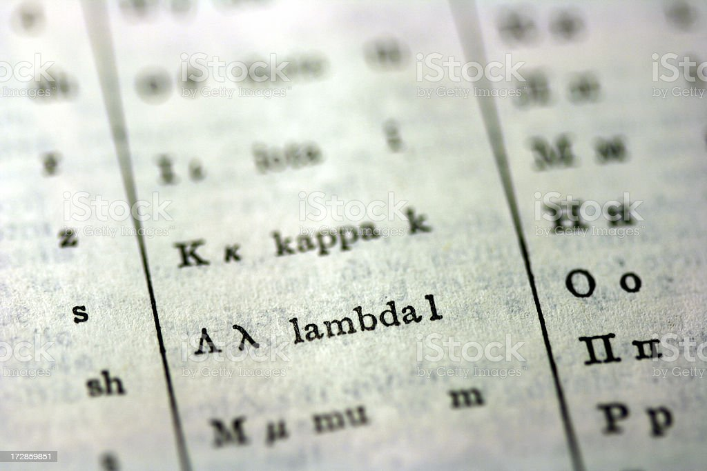Greek Letter lambda in the Dictionary stock photo