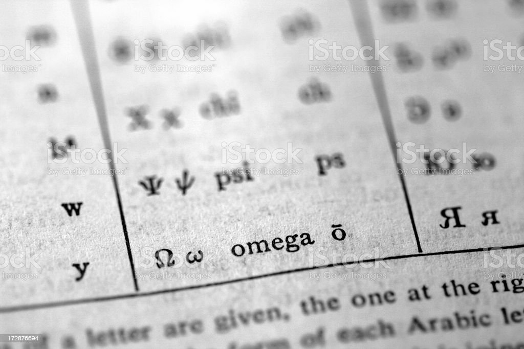 Greek Letter Omega in the Dictionary stock photo
