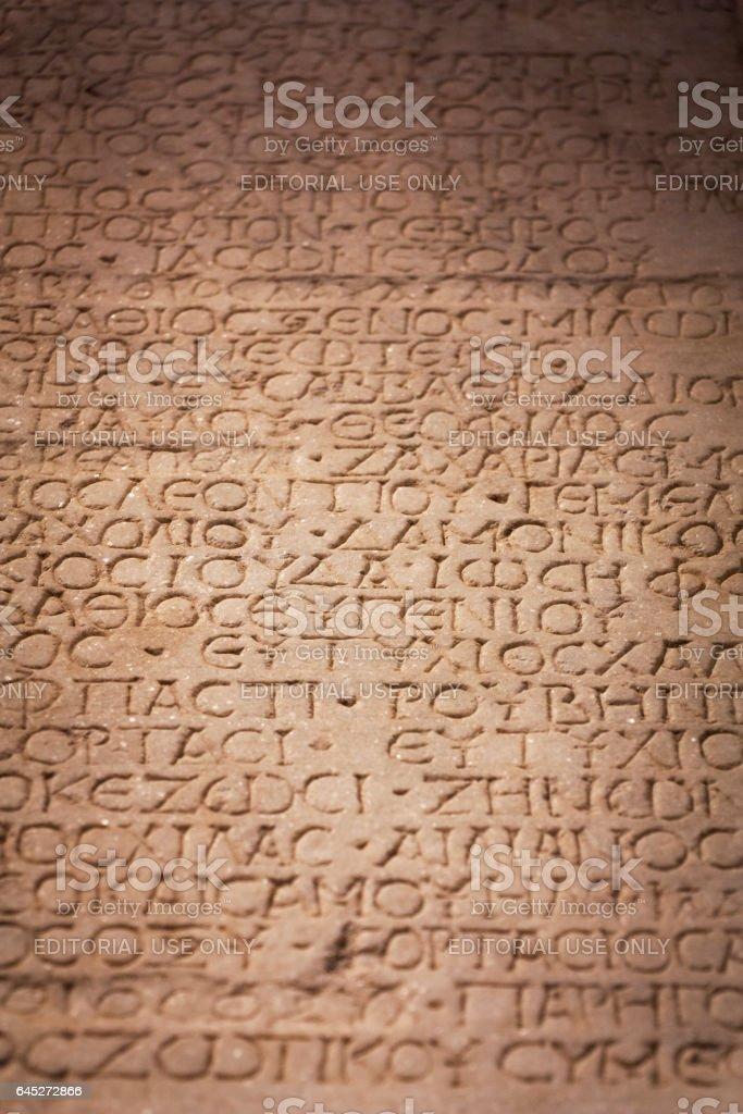 Greek lettering in Aphrodisias stock photo