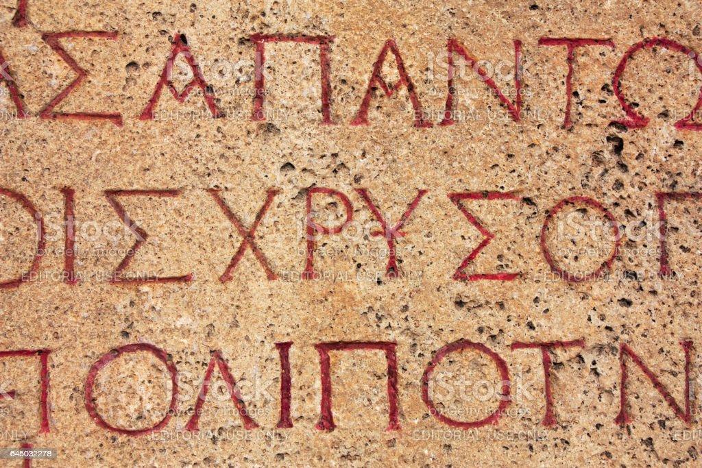 Greek lettering in Hierapolis amphitheater stock photo