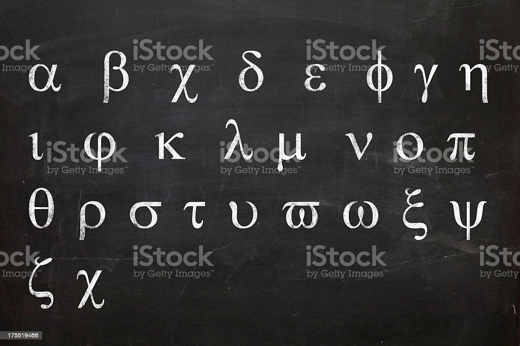 greek letters on black chalkboard stock photo