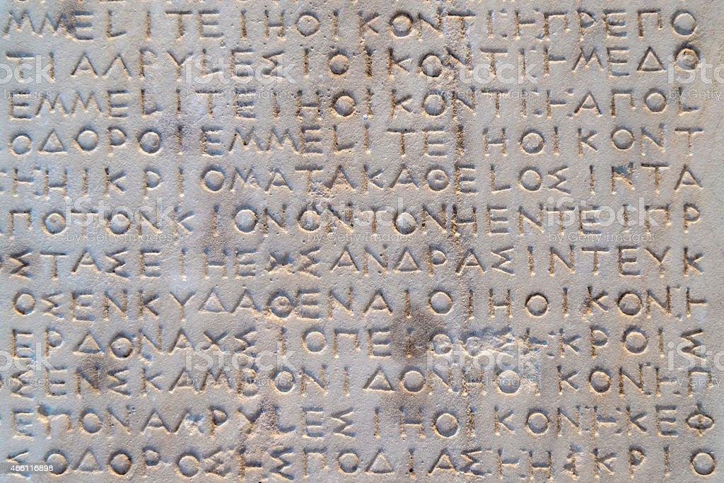Greek marble writing stock photo