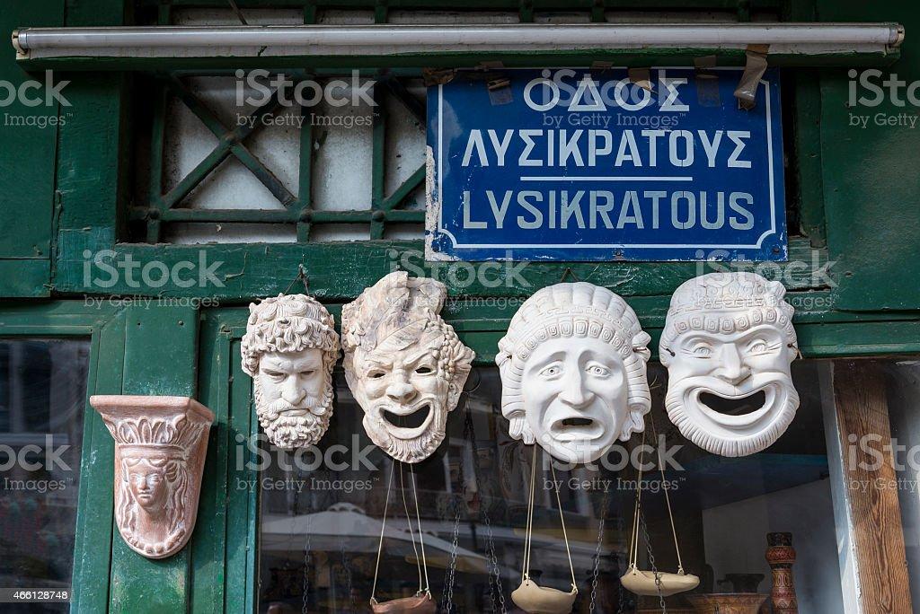 Greek masks stock photo