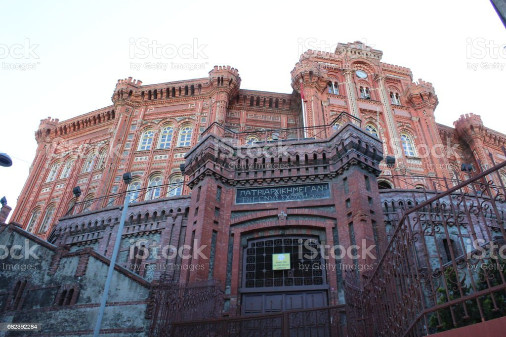 A Greek Middle and High School in Istanbul stock photo