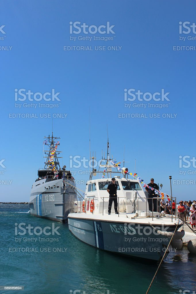 Greek navy stock photo