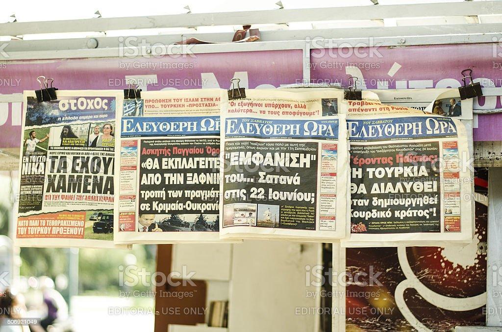 Greek newspapers stock photo