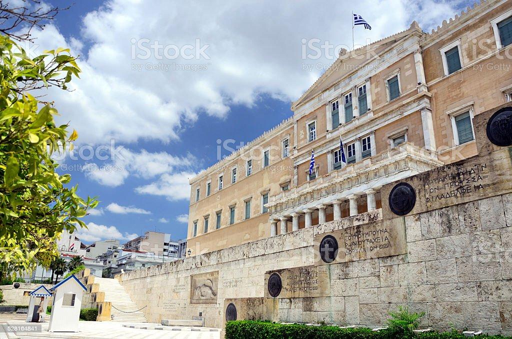 Greek parliament, Athens stock photo