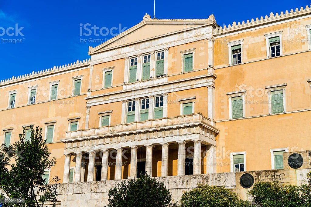 Greek Parliament buidling stock photo