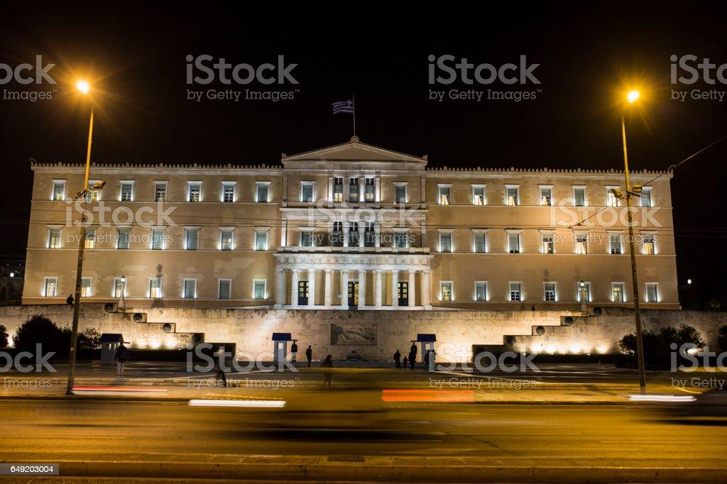 Greek Parliament Building stock photo