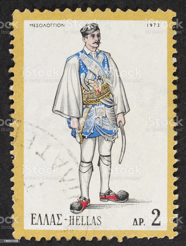 Greek postage stamp-1972 stock photo