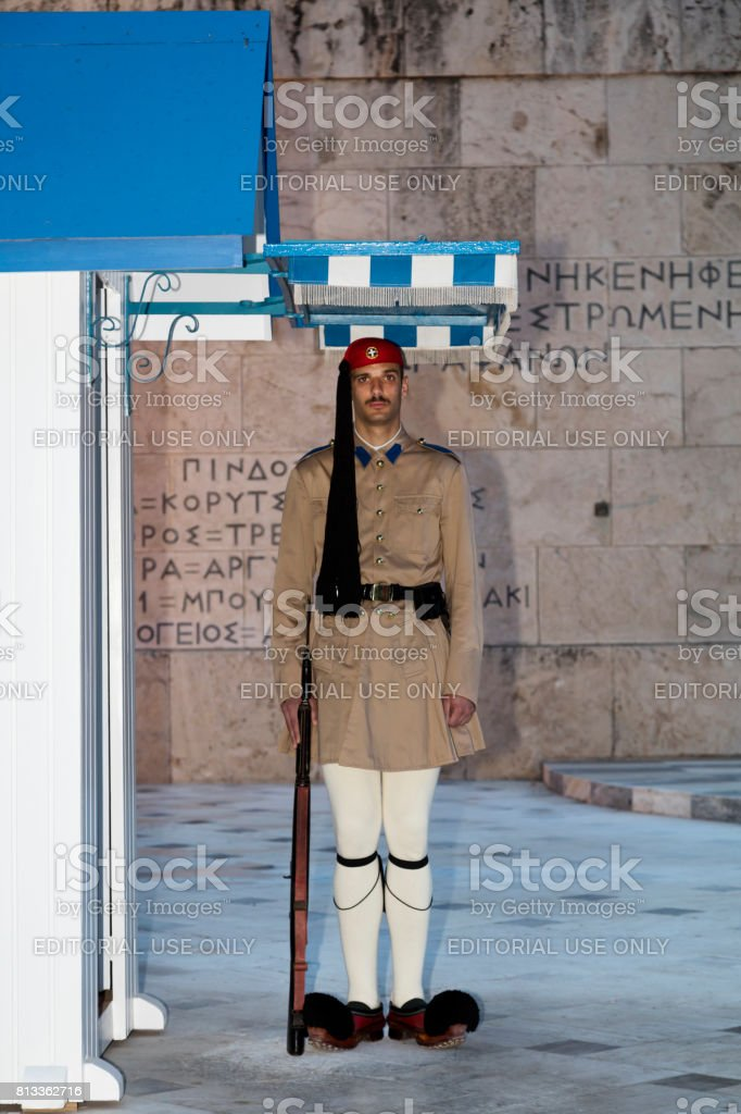 Greek Presidential Guard Soldier Outside the Greek Parliament, Athens, Greece. stock photo