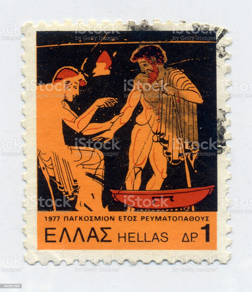 Greek Stamp of Ancient Medicine royalty-free stock photo