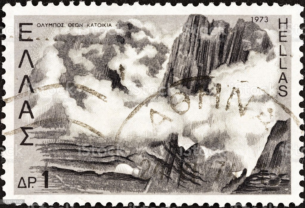Greek stamp shows Mount Olympus (1973) royalty-free stock photo