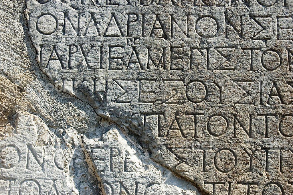 Greek Text Inscription on a rock in Delphi stock photo