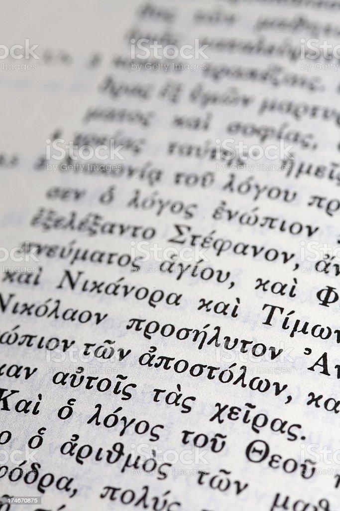 Greek Text royalty-free stock photo