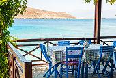Greek view
