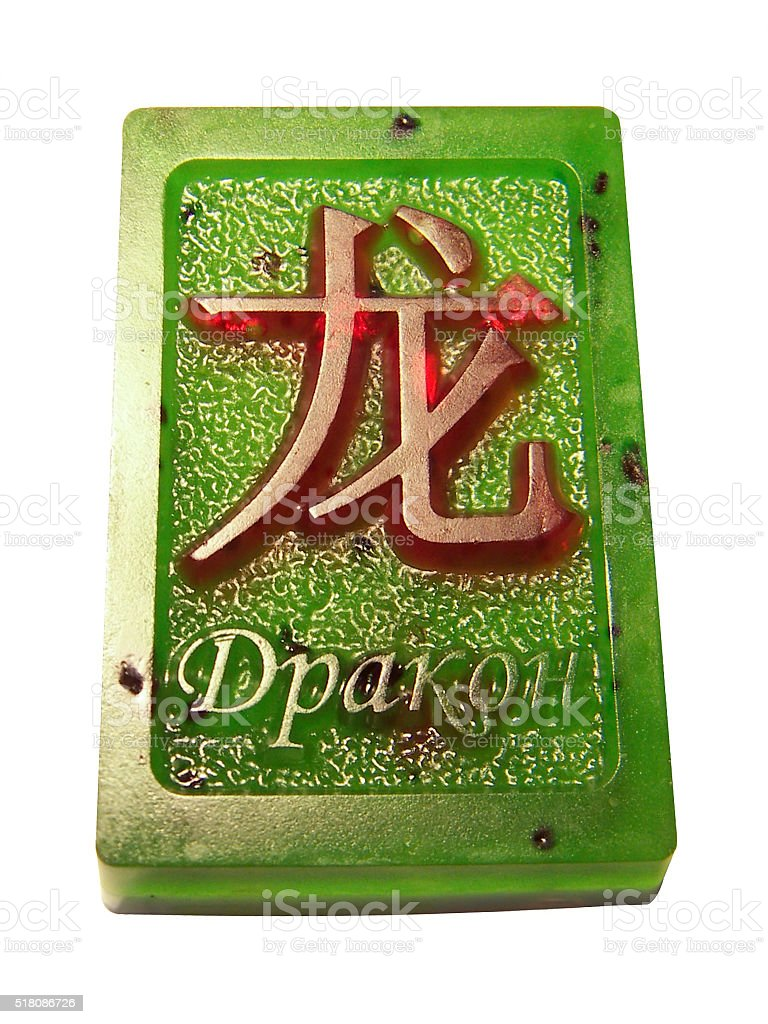 Green soap stock photo