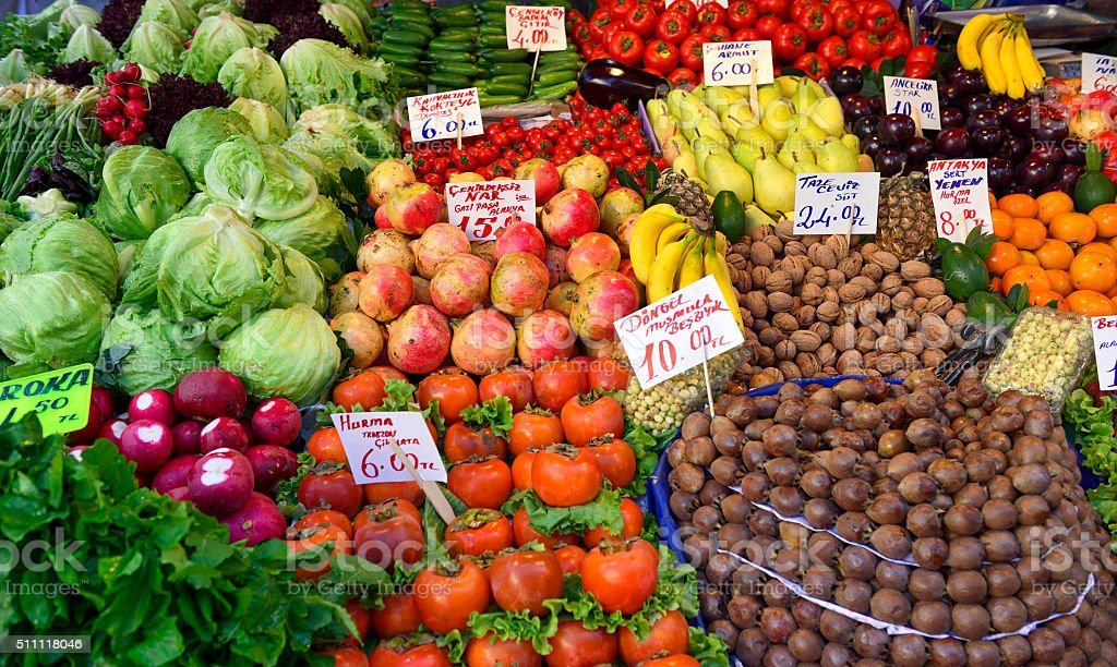 Greengrocer's shop stock photo