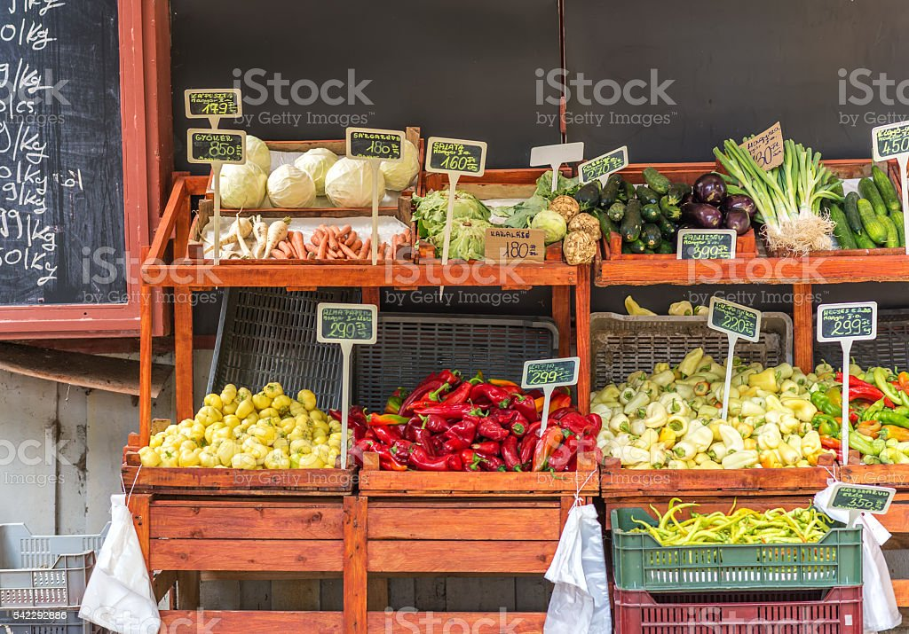 Greengrocery stock photo