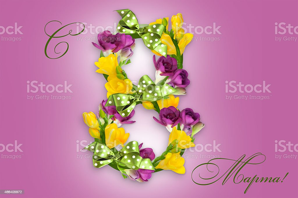 Greeting card with March 8. International Women's Day. stock photo