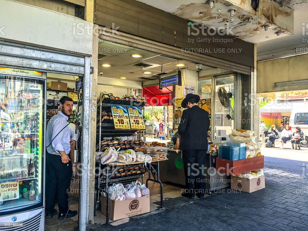 Groceries store in Bnei Brak, Israel stock photo