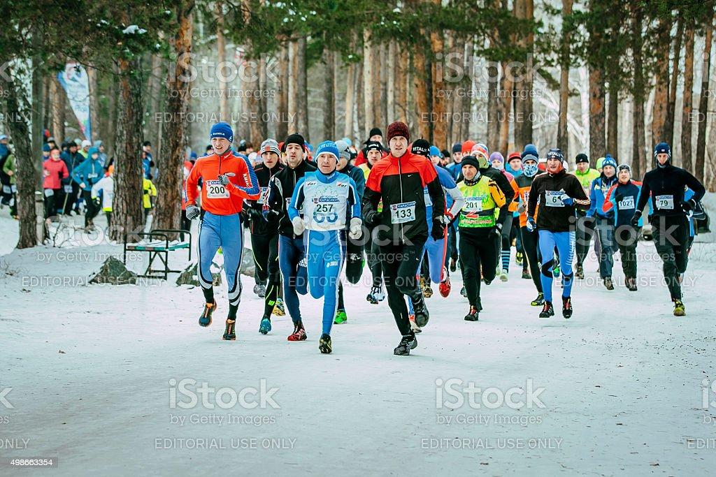 그룹 운동 시작 마라톤 경주 대회 공원이라고 최고의 royalty-free 스톡 사진