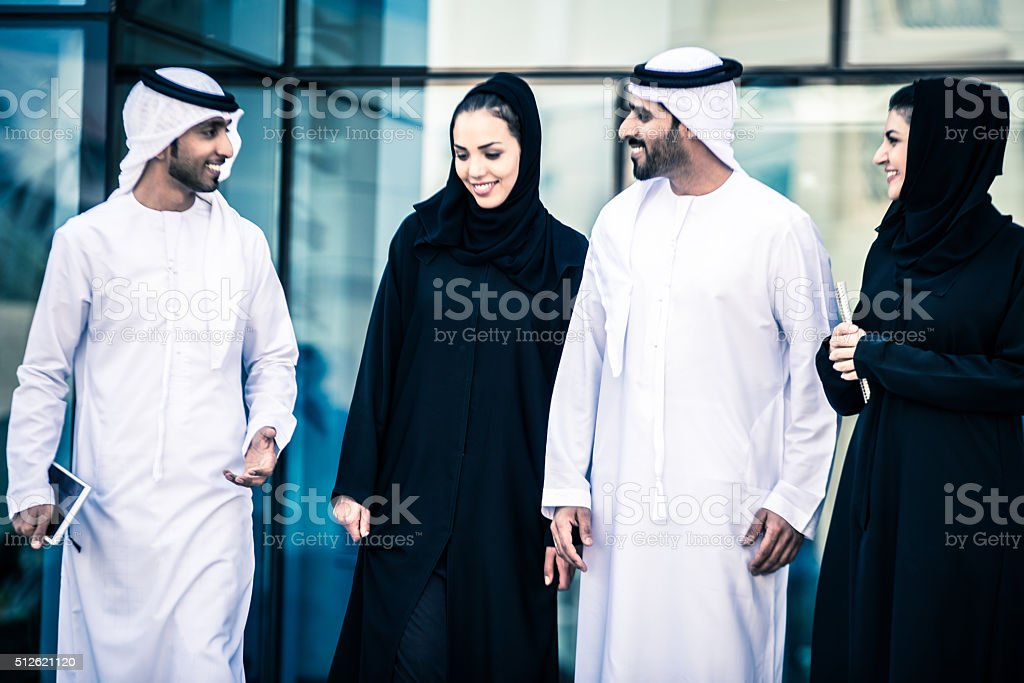 Group of Arab Business Professionals in Dubai stock photo
