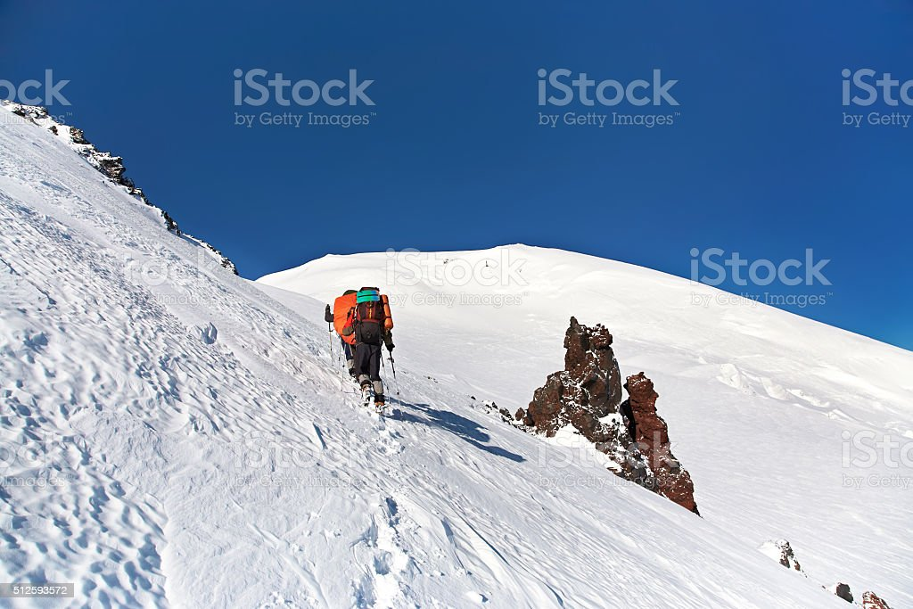 Group of hikers in the mountain stock photo
