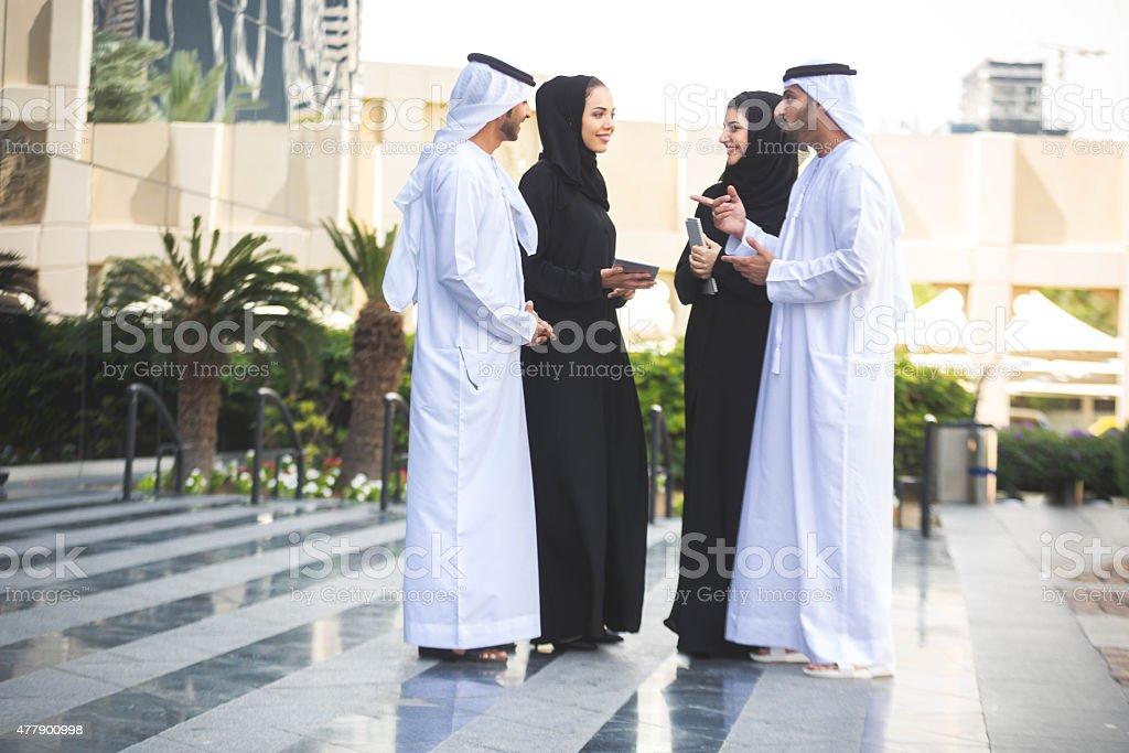 Group of Modern Arab Business Men & Women stock photo