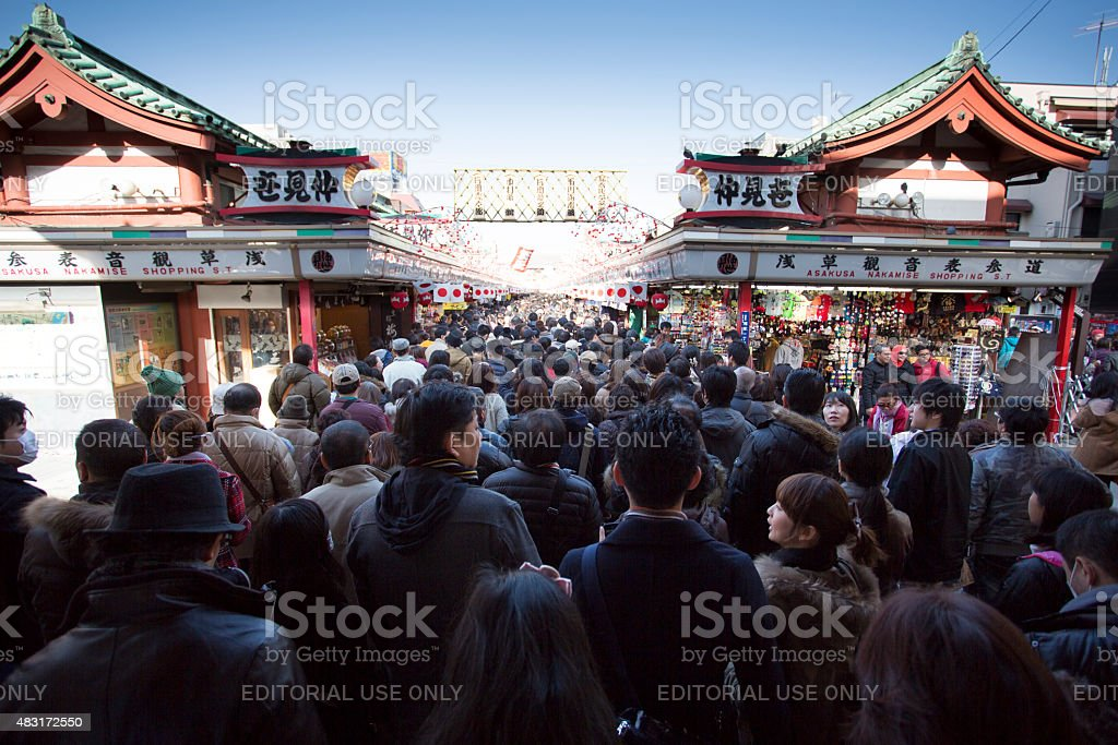 Group of people waiting at the Asakusa temple stock photo
