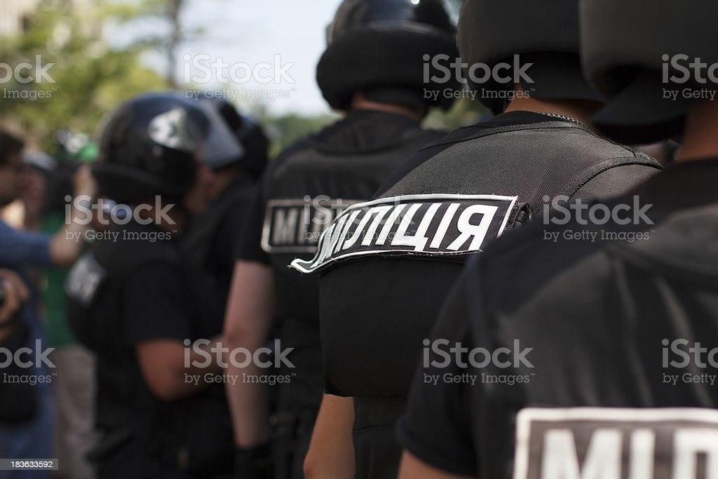 group of ukrainian riot policemen wearing protective vest and he royalty-free stock photo