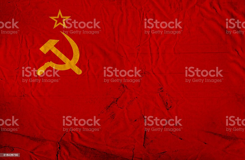 Grunge Former Soviet Union Flag stock photo