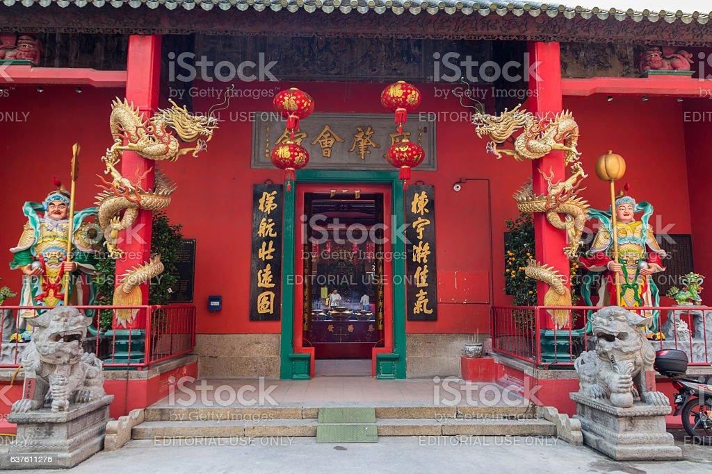 Guan Di Temple stock photo