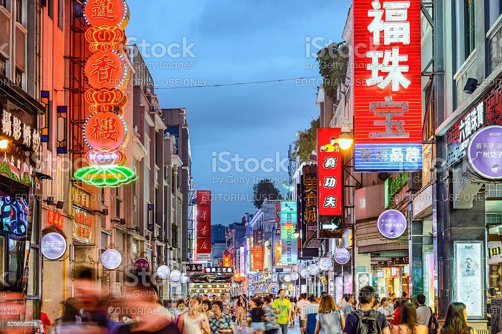Guangzhou, China Shopping Street stock photo