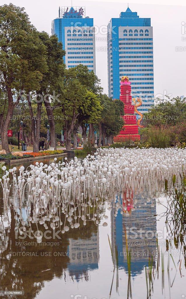 Guangzhou Office Buildings,Skyscraper in Guangzhou, Guangdong, China stock photo