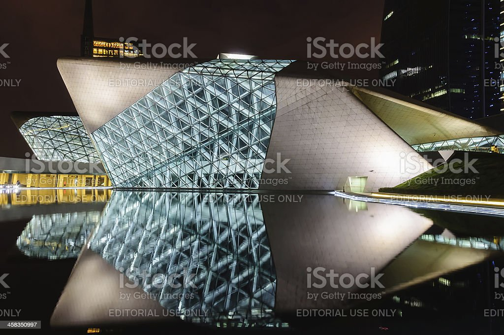 Guangzhou Opera House at night stock photo
