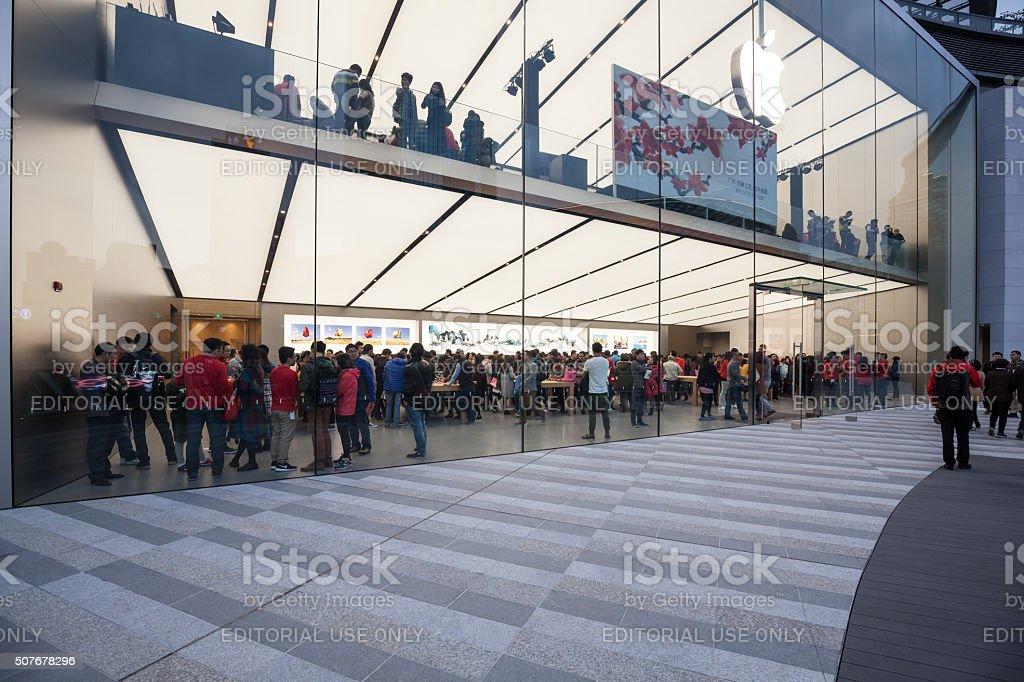 Guangzhou's new Apple Store stock photo