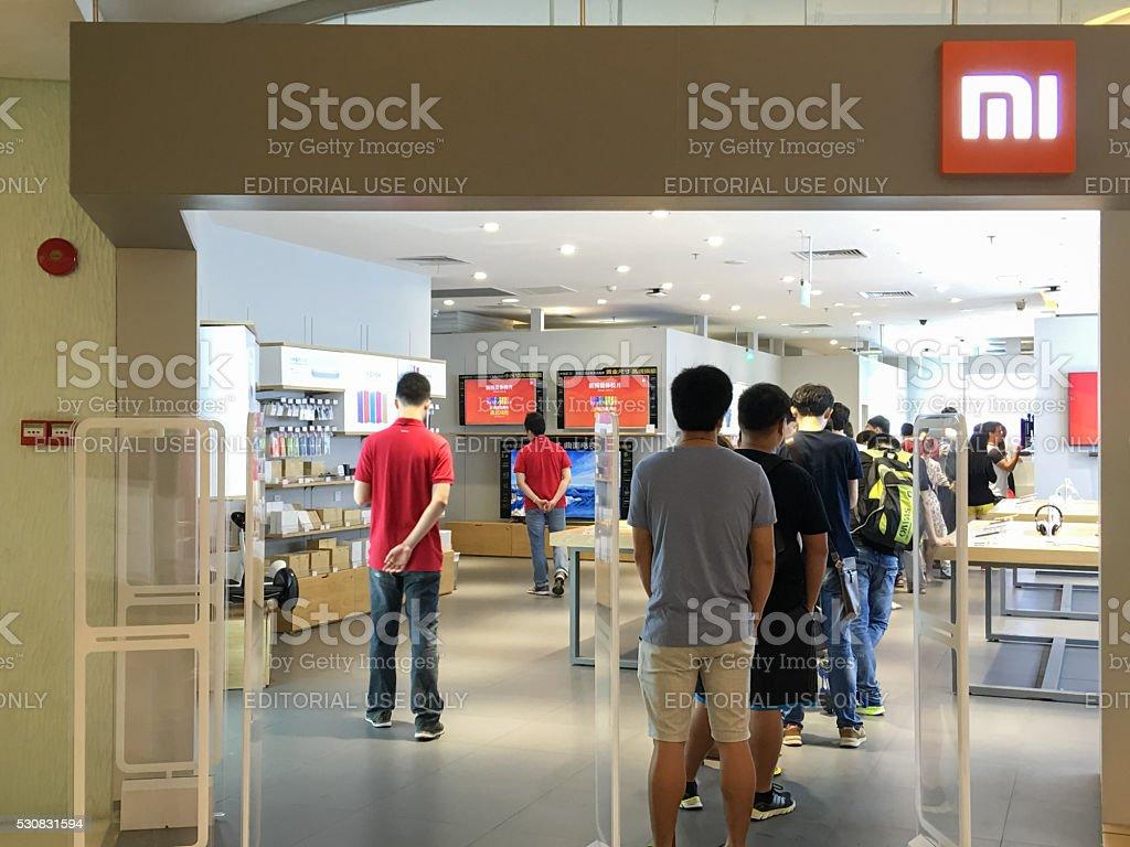 Guangzhou's new Xiaomi Store stock photo